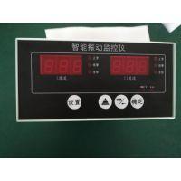 配套电磁速度传感器CSY-II CSY-2微机测速仪