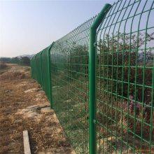 哈尔滨浸塑防护围栏 绿色铁网围栏价格 道路隔离护栏