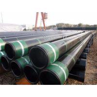 直销N80石油套管 规格齐全 现货供应