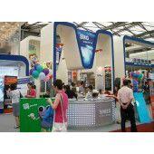 上海国际led展展会制作-展会制作-御图展览(查看)