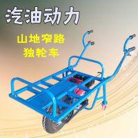 山上小路独轮拉货车 带汽油机平板车 奔力DL-BI6