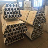 福建1200铝管每公斤多少钱