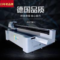 定制深圳2500*1300塑料软包装光盘打印100杯、对联万能打印机