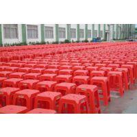 广州塑料胶凳出租报价 酒店圆桌租赁贵宾椅出租