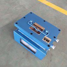 KXB127矿用隔爆兼本安型语言声光报警器生产厂家