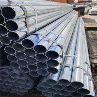无锡金洲热镀锌管道全国配送Q235 1.2寸*2.5