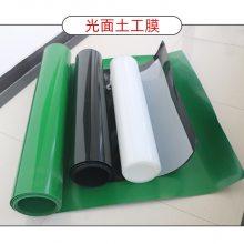 1.5mm蓝色HDPE防渗膜