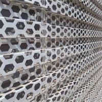 【厂家供应】奥迪4S店外墙专用冲孔铝单板 外墙雕花铝单板氟碳