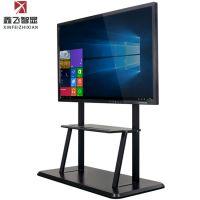 鑫飞XF-GG65X 65寸幼儿园多媒体壁挂教学一体机电子白板触摸屏触屏电脑电视液晶显示屏