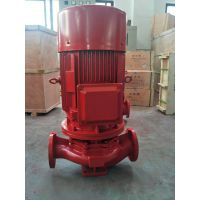 消防水泵XBD8.6/30-100L消防泵,Q=30L/S H=86M 45kw消火栓泵自动喷淋泵