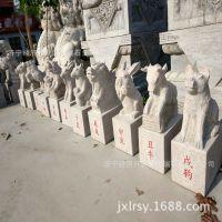 厂家生产销售青石大理石花岗岩石雕十二生肖 动物雕塑