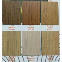厂家直销 免漆防火板 家具贴面板木纹绒面AR耐火板 装饰板胶合板