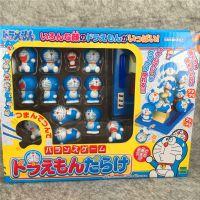 哆啦A梦 机器猫 时光穿梭机叮当叠叠乐 彩色盒装儿童趣味公仔摆