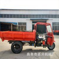 自卸柴油运输车 减震装置三轮车 促销矿用三轮车