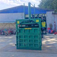 20吨废油桶打包机 废旧油桶压扁机 江苏废纸液压打包机富兴
