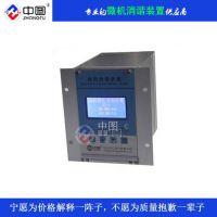 消谐装置HZ-RE-C微机消谐装置报价