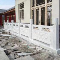 供应建筑用石雕栏杆栏板 手工雕刻汉白玉石材栏板