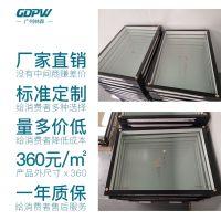 广州林森标准定制洁净清洁区双层中空观察窗净化车间医院窗 内胆铝材喷涂