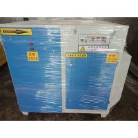 废气治理-净化器-光氧催化净化器