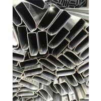 不锈钢工业管特大下水管异型管椭圆管31*56 彩色管颜色管 激光弯管加工佛山