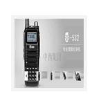 中西专业调频对讲机 型号:BF01-BF-532