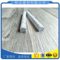 合肥水泥金刚砂防滑条材质