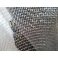 呈吉供应后浇带纱网 收口纱网 泥浆网 混凝土纱网规格价格天津北京上海湖北江西