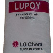 Lupoy 1301-22高流动PC 电气用具PC塑料原料