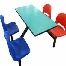 信阳学生餐桌椅|学生餐桌椅新闻——餐桌椅厂家无懈可击