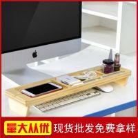 【经久耐用】SAFEBET 多功能办公桌电脑键盘置物架 桌面键盘置物