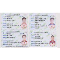 东莞低压电工培训考证找中泰安全生产培训有限公司