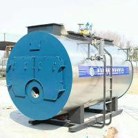 一体式冷凝式常压热水锅炉 卧式低压室燃炉 旭阳波纹型冷凝管