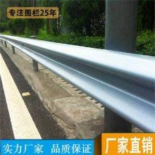 清远农村公路防撞护栏 道路两侧护栏板 韶关热镀锌双波围栏