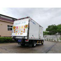 供应四川三能3NWB-15SKLC12铝合金汽车液压装卸尾板厂家 装卸货物