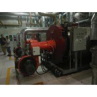 河北石家庄取暖锅炉超低氮燃烧机改造厂家,可达到环保标准30毫克.80毫克低氮改造