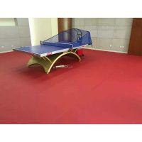 乒乓球橡胶地板厂家,乒乓球橡胶地板价格