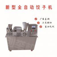 批发皮子机 饺子皮机 混沌皮机 厂家直销 质量保证 价格优惠