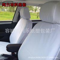 大众捷达桑塔纳现代伊兰特汽车出租车座套纯蓝白广告座椅套