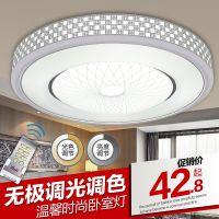 LED吸顶灯卧室灯现代简约温馨圆形客厅灯过道灯阳台餐厅灯具批发