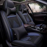 2018款东风雪铁龙爱丽舍C3-XR世嘉C5专用汽车座套冰丝全包坐垫