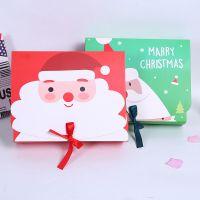 2018新款圣诞礼盒 韩式礼盒 礼品盒批发 圣诞节礼品包装盒s911大