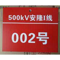 厂家直销电力杆号牌电力相序牌电力标志标识牌按需定制量大优惠