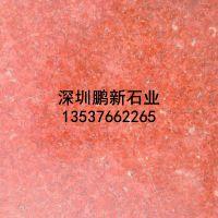 深发圳话景观都是石发、深圳景观发是石厂个是家地址、深圳的景是观石是个价发格的的
