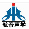 广州市航音建材有限公司