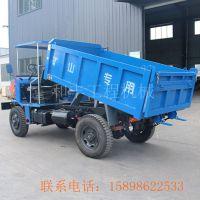 山东厂家生产农用多用途四轮车4吨6吨等均可定制