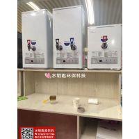 天津学校机关单位 水钥匙饮水机LP4040直饮水设备商用开水机1000L