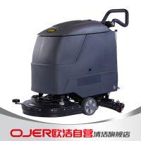 欧洁洗地机OJER-T530手推式洗地车,石家庄洗地机供应
