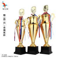 学生奖杯 舞蹈奖杯 金属奖杯奖牌奖章 篮球足球奖杯定做金箔贴字 可设计内容 A360