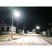 兴凯照明7米太阳能路灯 亮度足 品质好