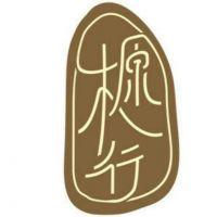 河南腾之青商贸有限公司